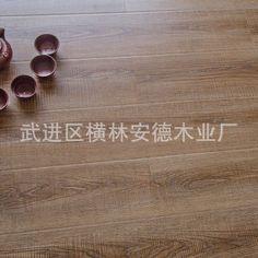 Pardoseală din lemn compozit armat, de 12 mm grosime, gri, de uz casnic, cu diamant de protecție împotriva alunecării, rezistentă la uzură, din fabrică, directă