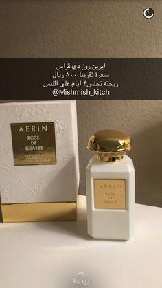 winter perfume for women Perfume Scents, Perfume Bottles, Fragrance, Beauty Care, Beauty Skin, Parfum Yves Rocher, Perfume Samples, Parfum Spray, Body Care