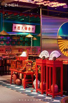 Hk Restaurant, Restaurant Interior Design, Chinese Restaurant, Cafe Interior, Chinese Bar, Chinese Theme, Korean Bar, White Cafe, Asian Restaurants