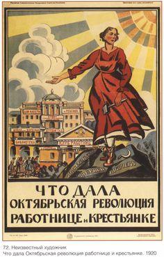 """""""É isso que a Revolução de Outubro conquistou para a mulher operária e para mulher camponesa"""" (1920).  Na fachada dos prédios: maternidade, creche,..."""