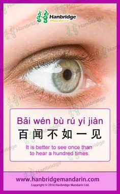 Learn Chinese Idiom 百闻不如一见 bǎi wén bù rú yí jiàn It is better to see once than to hear a hundred times