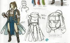 Female Swordmaster class concept