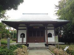 Japanese Cemetery Park at Chuan Hoe Avenue