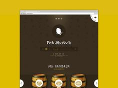 Sherlock Pub by Alexander True, via Behance