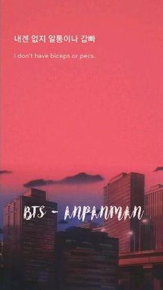 Bts Song Lyrics, Bts Lyrics Quotes, Song Playlist, Music Lyrics Art, K Pop, Bts Memes Hilarious, Bts Funny Videos, Bts Bangtan Boy, Bts Taehyung