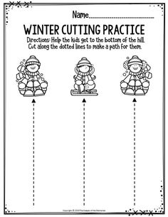 Preschool Worksheets - The Keeper of the Memories