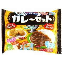 Curry DIY candy kit Popin' Cookin' Kracie from Japan Japanese Snacks, Japanese Candy, Japanese Sweets, Japanese Food, Real Burger, Funny Candy, Candy Drinks, Asian Snacks, Modes4u