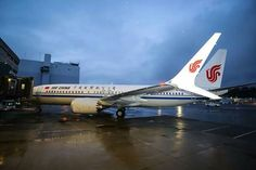 Air China, Jets, Fighter Jets