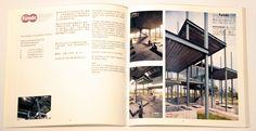 "Guía ""Dutch Creative Industry Guide"" publicado por FAR Shanghai 01.2007. Proyecto R13 en Jinhua, China de fündc. Shanghai, Photo Wall, China, Cover, Frame, Home Decor, Blue Prints, Picture Frame, Photograph"