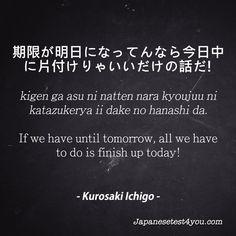 Learn Japanese phrases from Bleach manga/anime: http://japanesetest4you.com/learn-japanese-phrases-bleach-part-7/