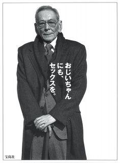 1998準朝日広告賞 毎日広告デザイン賞 優秀賞