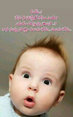 Tears Quotes, Sad Quotes, Motivational Quotes, Good Morning Funny, Good Morning Quotes, Istanbul Film Festival, Telugu Jokes, Pregnancy Jokes, Touching Words