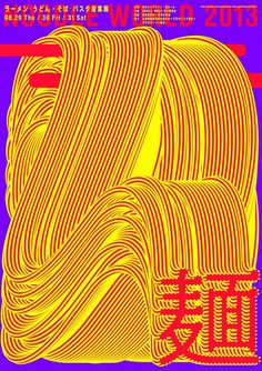 Exhibition Poster: Noodle World. 2013 Japanese Exhibition Poster: Noodle World. Exhibition Poster: Noodle World. Mises En Page Design Graphique, Illustration Design Graphique, Japan Illustration, Ppt Design, Icon Design, Design Art, Brochure Design, Stand Design, Design Model