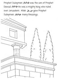 Iman's Home-School: Prophet Sulayman & The Ants Colouring Book