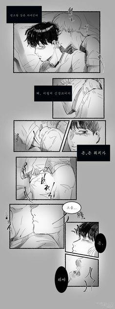 jikook (part.1) fanart | ♡