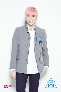 Kang Daniel | MMO Entertainment | Produce 101 - Season 2