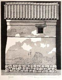 Near and Far: Etchings by Tanaka Ryohei