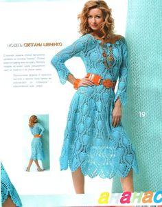 Summer Turquoise Dress free crochet pattern