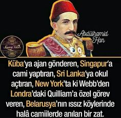 Discover recipes, home ideas, style inspiration and other ideas to try. Ottoman Empire, Comebacks, Ulsan, Messages, History, Sri Lanka, Good To Know, Historia