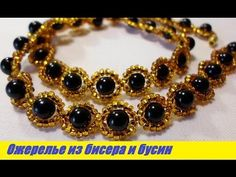 Шикарное Ожерелье из Бисера и Бусин Мастер Класс Чокер/Chic Necklace of Beads and Beads Master Class - YouTube