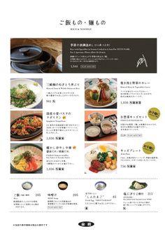 Cafe Menu Design, Food Menu Design, Restaurant Menu Design, Cafe Restaurant, Korean Menu, Sushi Menu, Menu Book, Sushi Time, Vegetable Curry