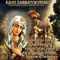 Prayer For Family, Good Morning, Mona Lisa, Prayers, Artwork, Movie Posters, Photography, Google, Projects