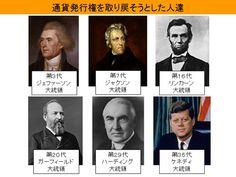 日本人が知らないニッポン