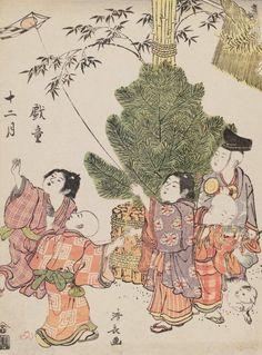 6df4e7085ffd0871437b48f4ef3a9bf3--japanese-artwork-asian-artwork.jpg (540×731)