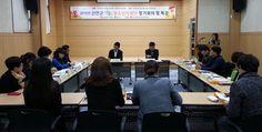 신안군, 1388청소년지원단 하반기 정기회의 개최