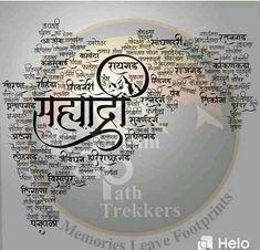 Shivaji Maharaj Hd Wallpaper, Warriors Wallpaper, Landscape Wallpaper, Lord Shiva, Durga, Castle, Sketches, Hindus, Forts