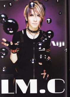 Aiji - LM.C