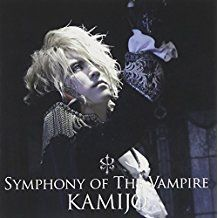 (For reference, I do like Malice Mizer and Moi dix Mois. Versailles Philharmonic Quintet, Symphonic Metal, Power Metal, Best Albums, Living Dolls, Awesome Anime, Visual Kei, Music Bands, Cool Hairstyles