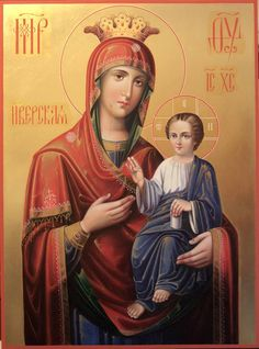 Madonna And Child by Christian Art Religious Pictures, Religious Icons, Religious Art, Catholic Art, Madonna Und Kind, Madonna And Child, Christian Artwork, Christian Images, Greek Icons