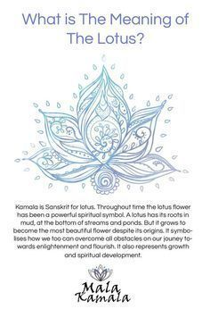 What is the significance of the lotus? What does the lotus mean? Spiritual Yoga Symbols and What they Mean. Mala Kamala Mala Beads - Boho Malas, Mala Beads, Yoga Jewelry, Meditation Jewelry, Mala Necklaces and Bracelets, Mala Headpieces, Childrens Malas, Bohemian Jewelry and Baby Necklaces:: #whatiskundaliniyoga