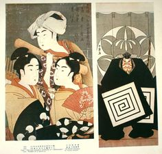 Selling out fast! Japanese Print - Vintage Magazine Page Ukiyoe Paintings in Edo Period 1603–1868 Art Magazine Page  https://www.etsy.com/listing/292973849/japanese-print-vintage-magazine-page?utm_campaign=crowdfire&utm_content=crowdfire&utm_medium=social&utm_source=pinterest