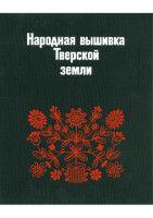 "Gallery.ru / Fleur55555 - Альбом ""64"""