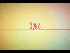 プロフィールビデオ 【糸 冬挙式雪】赤い糸と雪の紅白の演出は、結婚式にピッタリのお祝いカラー。寒い季節にほっこり温かくなる演出が持ち前のムービーです