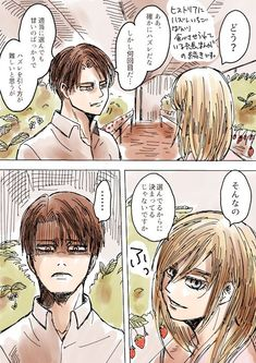 Attack On Titan, Manga Anime, Cool Pictures, Fan Art, History, Kawaii Anime Girl, Shingeki No Kyojin, Manga, Fanart