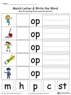 **FREE** OP Word Family Match Letter and Write the Word in Color Worksheet.Topics: Word Families, Reading, Phonics, and Building Words.