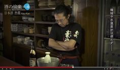MOVIE LIFE KYOTO is a video series whichaims to introduce Japanese culture to foreigners in a light-hearted and humorous fashion.With English narration and Japanese subtitles, they're filled with little factoids.