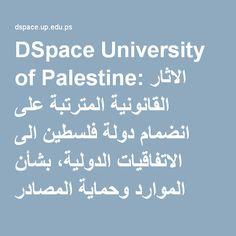 DSpace University of Palestine: الاثار القانونية المترتبة على انضمام دولة فلسطين الى الاتفاقيات الدولية، بشأن الموارد وحماية المصادر الطبيعية