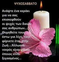 Pillar Candles, Angel, Candles, Angels