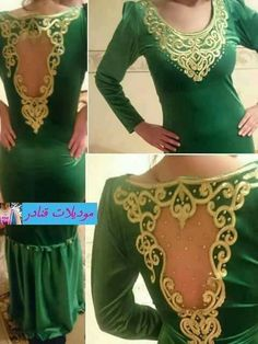 Gandoura Punjabi Salwar Suits, Plus Size Patterns, Embroidery On Clothes, Figure Skating Dresses, Cowgirl Style, Dress Cuts, African Dress, Traditional Dresses, Sequin Dress