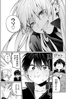 Read That Girl Is Not Just Cute Chapter 13 - Daily life of an herbivore boyfriend and his amazing and sometimes intimidating girlfriend. Chica Anime Manga, Anime Couples Manga, Cute Anime Couples, Anime Drawings Sketches, Anime Sketch, Pencil Drawings, Anime Comics, Marvel Comics, Jagodibuja Comics