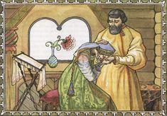 "Sergey Aksakov, ""The Scarlet Flower"", illustration by L. Ionova."