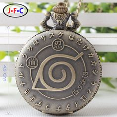 Naruto Retro Bronze Hokage Ninjia Quartz Pocket Watch Pendant Necklace Chain NARUTO Fans Cosplay Collectibles Gifts