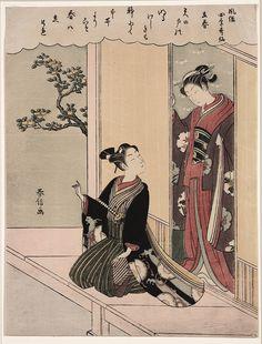 Suzuki Harunobu The Beginning of Spring, from series Popular Verisons of Immortal Poets in the Four Seasons (Fûryû Shiki Kosen) late 1760''s