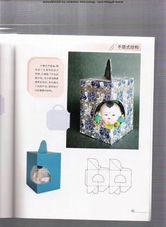 folding boxes: origami books - crafts ideas - crafts for kids Book Crafts, Diy And Crafts, Crafts For Kids, Paper Crafts, Packaging Box, Origami Box, Cardboard Paper, Cute Box, Paper Folding