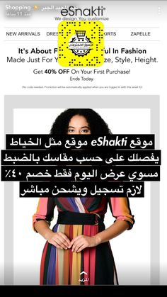Internet Shopping Sites, Best Online Shopping Websites, Amazon Online Shopping, Online Fashion Stores, Hair Care Recipes, Pretty Sky, Useful Life Hacks, Beauty Care, Health And Beauty