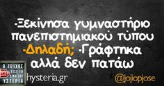 -I started university gym … – Nutrition Funny Greek Quotes, Funny Picture Quotes, Funny Quotes, University Style, Wise Quotes, Wise Sayings, Gym Humor, True Words, Philosophy